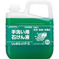 【CAINZ DASH】サラヤ 手洗い石けん液 シャボネットP−5 5kg