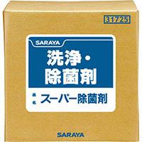 【CAINZ DASH】サラヤ 洗浄除菌剤 スーパー除菌剤 20kg