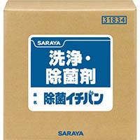 【CAINZ DASH】サラヤ 洗浄除菌剤 除菌イチバン20kg