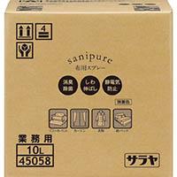 【CAINZ DASH】サラヤ サニピュア布製品の消臭10LBIB