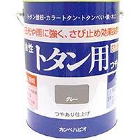 【CAINZ DASH】KANSAI カンペ 油性トタン用3Lグレー