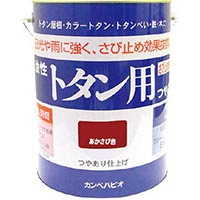 【CAINZ DASH】KANSAI カンペ 油性トタン用3Lあかさび
