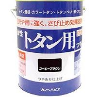 【CAINZ DASH】KANSAI カンペ 油性トタン用3Lコーヒーブラウン