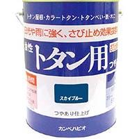 【CAINZ DASH】KANSAI カンペ 油性トタン用3Lスカイブルー