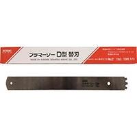【CAINZ DASH】KSK プラマーソー替刃D型用 (10枚入)