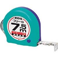 【CAINZ DASH】KDS 両面コンパクトフリー19巾7.5m