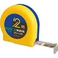 【CAINZ DASH】KDS フリー13巾2m