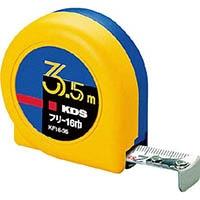 【CAINZ DASH】KDS フリー16巾3.5m