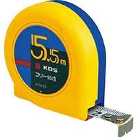 【CAINZ DASH】KDS フリー16巾5.5m
