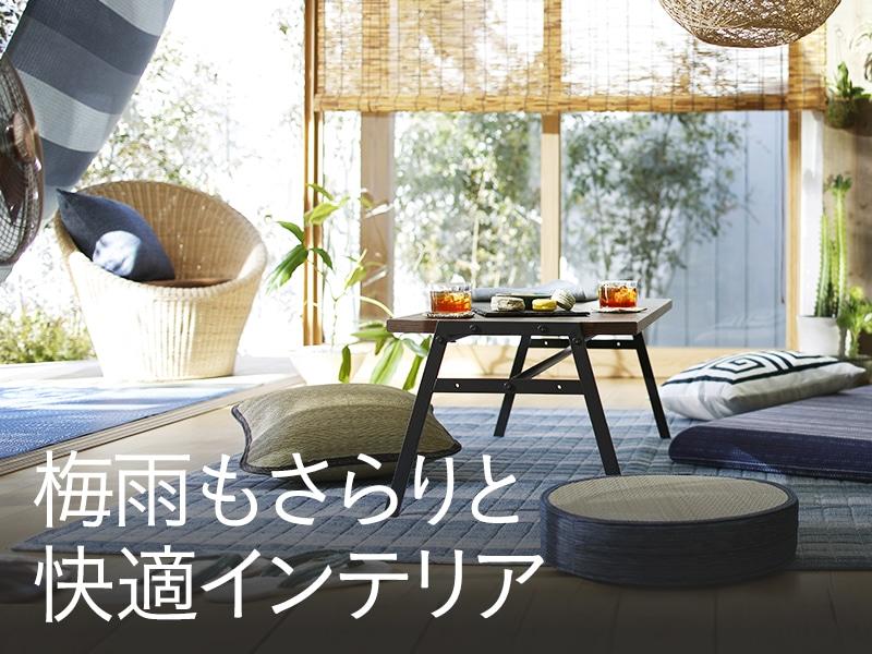 3e08759f16 家具の一覧|ホームセンター通販のカインズ