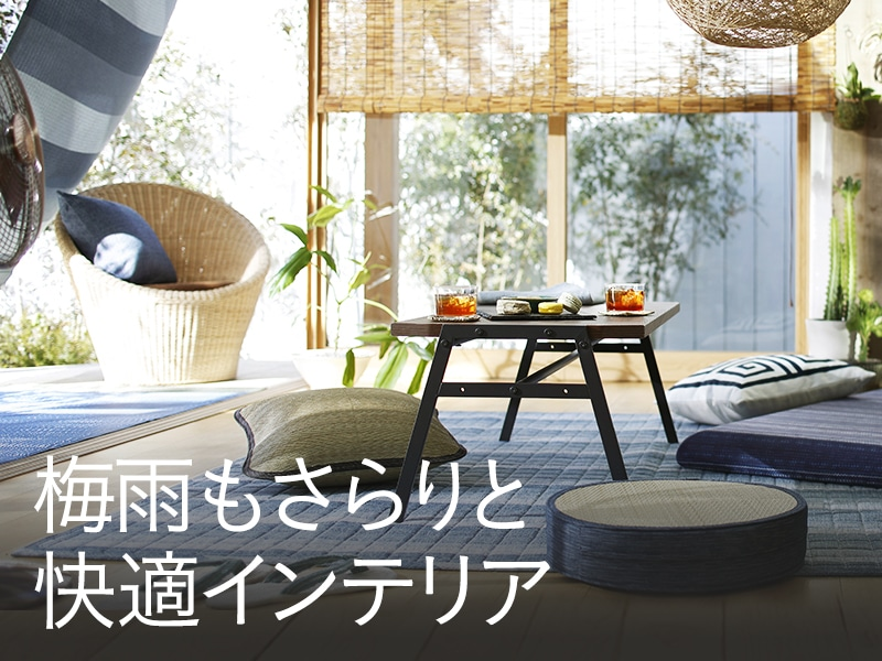 bca4020f81 家具の一覧 ホームセンター通販のカインズ