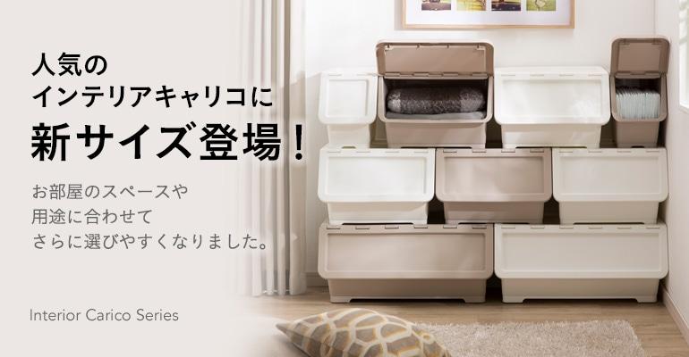 オンライン ショップ カインズ 株式会社カインズ 企業サイト